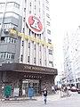 HK 新埔崗 San Po Kong 大有街 Tai Yau Street May 2019 SSG 21.jpg