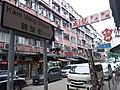 HK 新埔崗 San Po Kong 衍慶街 Yin Hin Street May 2019 SSG 15.jpg