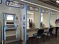 HK 灣仔北 Wan Chai North 港灣道 6-8 Harbour Road 瑞安中心 Shiu On Centre 港島智能身份證換領中心 Hong Kong Island Smart Identity Card Replacement Centre November 2020 SS2 02.jpg