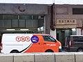 HK 觀塘 Kwun Tong Nov 2018 SSG Wai Yip Street FedEx n TNT Express.jpg