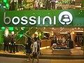 HK CWB East Point Road Yee On Building Bossini shop night.JPG