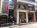 HK Central 雲咸街 Wyndham Street 愛雲大廈 Ivy House 安慶大廈 On Hing Building shops Oct-2011.jpg