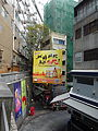 HK Central Lan Kwai Fong D'Aguilar Street San Miguel outside ads sign Dec-2015 DSC.JPG