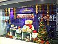 HK Central Man Yee Arcade night shop window Hallmark Merry Christmas Forever Friend bear Nov-2012.JPG