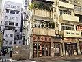 HK HV 跑馬地 Happy Valley 奕蔭街 Yik Yam Street morning October 2019 SS2 15.jpg