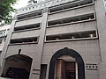 HK ML 香港半山區 Mid-levels 亞畢諾道 Arbuthnot Road buildings April 2020 SS2 04.jpg