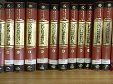 HK Mid-levels Kom Tong Hall Sun Yat-sen Museum library books - telex copies.JPG