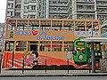 HK Sai Ying Pun 德輔道西 Des Voeux Road West stop tram body ads 標準陳氏集團 Standard (Chan's) design April 2013.JPG