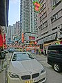 HK Sai Ying Pun 西環正街 Centre Street BMW white car view Queen's Road West Federate Building May-2013.JPG