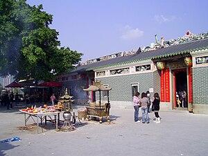 Shap Pat Heung - Tin Hau Temple in Tai Kei Leng, Shap Pat Heung