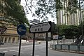 HK TKL 調景嶺 Tiu Keng Leng 嶺光街 Ling Kwong Street sign view Jan-2018 IX1.jpg