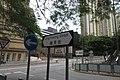 HK TKL 調景嶺 Tiu Keng Leng 嶺光街 Ling Kwong Street sign view Jan-2018 IX1.jpg