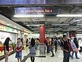 HK Tsuen Wan MTR Station lobby hall interior visitors Dec-2012.JPG