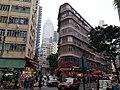 HK WC 灣仔 40 Wan Chai Road market Tai Wo Street red Wanchai House March 2021 SS2 03.jpg