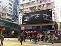 HK Wan Chai 482 Hennessy Road 泰港大廈 Thai Kong Building 國美電器 Gome outdoor Sony ads sign Visitors Feb-2012.jpg