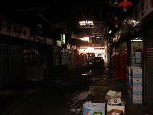 HK YauMaTeiFruitMarket InsideStreet.JPG