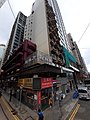 HK tramway 53 tour view Sheung Wan Connaught Road West Cleverly Street FX shops July 2020 SS2.jpg