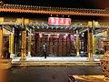 Haidian, Beijing, China - panoramio (219).jpg