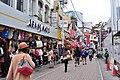 Harajuku - Takeshita Street 10 (15741470792).jpg