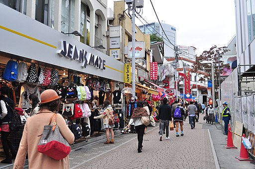 Harajuku - Takeshita Street 10 (15741470792)