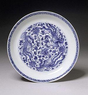 Hard-paste porcelain