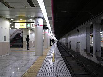 Hatagaya Station - Underground platform 2