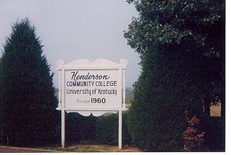 Henderson Community College - Entrance sign at Henderson Community College in Henderson, Kentucky
