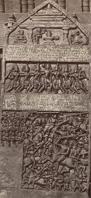Hero stone - Image: Hero stone with old Kannada inscription in the Tarakeshvara temple at Hangal 2