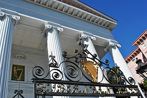 Hibernian Hall (Charleston, South Carolina) - Hibernian Hall