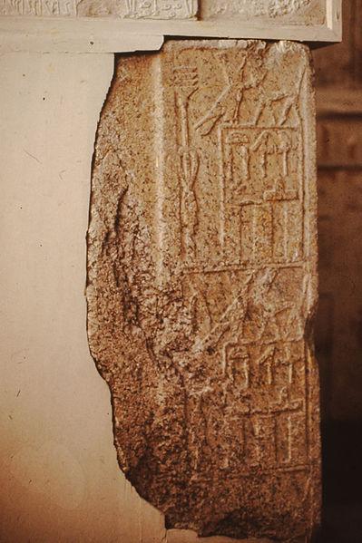 File:Hierakonpolis khasekhemuy.jpg