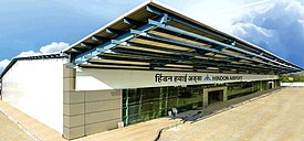 Hindon Airport.jpg