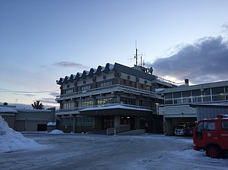 Hiranai, Aomori - Hiranai Town Hall