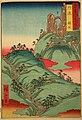 Hiroshige Kanesaka.jpg
