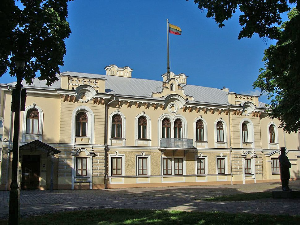 Historical Presidential Palace in Kaunas (2017)