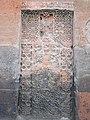 Holy Mother of God Church of Kanaker khachkar (05).jpg