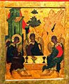 Holy Trinity from Church of the Deposition from Borodava.jpg