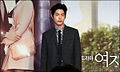 Hong Jong-Hyun from acrofan.jpg