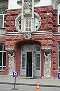 House on Yaroslavov Val, Kyiv, Ukraine.jpg
