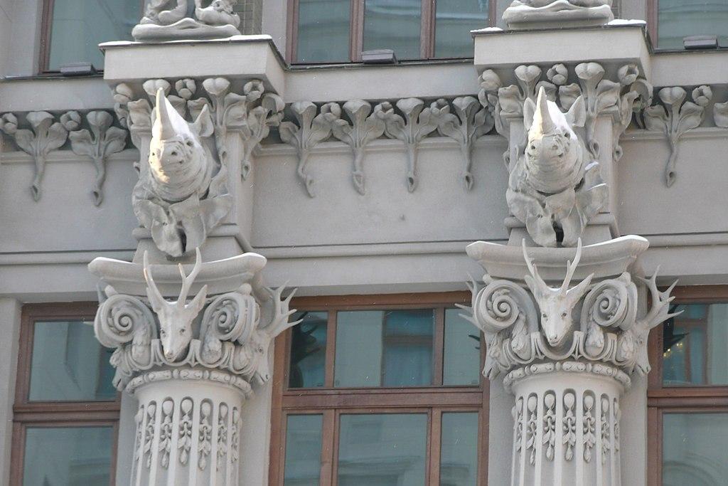 House with Chimeras in Kiev 019.jpg