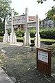 Huadu, Guangzhou, Guangdong, China - panoramio (3).jpg