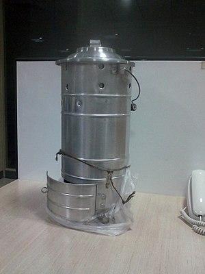 Indumadhab Mallick - ICMIC Cooker