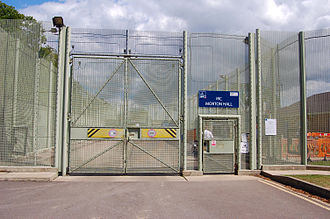 Morton Hall Immigration Removal Centre - Image: IRC Morton Hall secure area