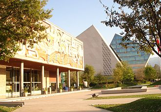 Monterrey Institute of Technology and Higher Education - The Rectorate (left) and the CETEC towers at the Monterrey Campus