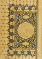 Ibrahim Mirza's (grandson of Ismail I) diwan composed of his persian and azeri poems.png