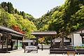 Ikuno Ginzan Silver Mine Asago Hyogo22n4272.jpg