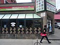 Images taken out a west facing window of TTC bus traveling southbound on Sherbourne, 2015 05 12 (40).JPG - panoramio.jpg
