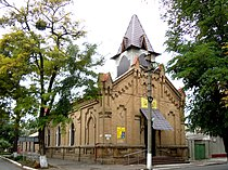 Immaculate Conception church in Izmail.jpg