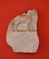 Inscripció funerària romana PUBLIUS, museu de Belles Arts de València.JPG