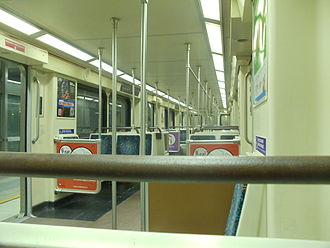 Purple Line (Los Angeles Metro) - Image: Interior of Metro Purple Line Train