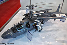 International Maritime Defence Show 2011 (377-18).jpg
